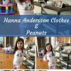 Shop for Peanuts Apparel At Hanna Andersson #PeanutsAmbassador